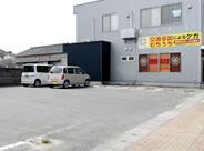 中津市わいわい整骨院・整体院駐車場