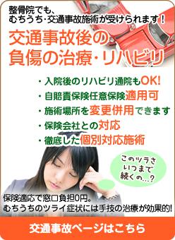 bt_jiko