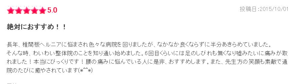Snapshot_1