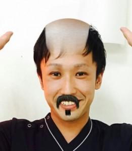 make-me-bald