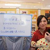 女性 中津市在住 マタニティマッサージ療法