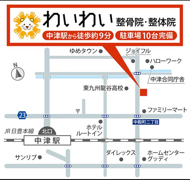 中津駅から徒歩約9分、駐車場10台完備