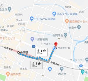 中津市 交通事故